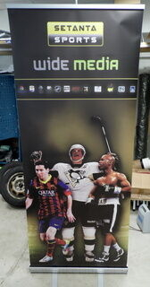 Classic Roll Up 850x2000 mm Wide Media
